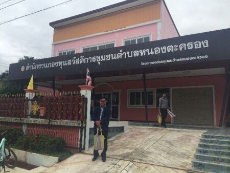 Nongtakrong1